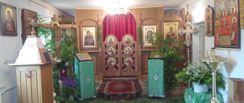 храм Царственных Мучеников с.Борисовка